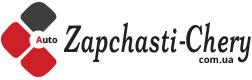 Дебальцево магазин Zapchasti-chery.com.ua